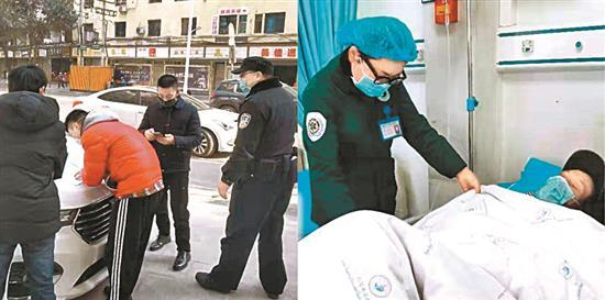 """达州公安通报表扬战""""疫""""先进-零九站资讯网"""