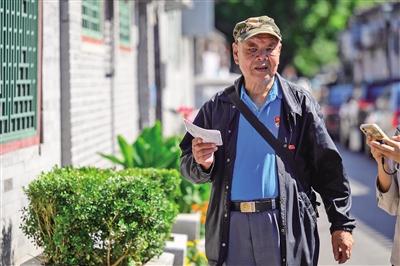 《【恒达注册平台】地名保护者郑毅:老地名背后的故事连起来,就成了北京的历史》
